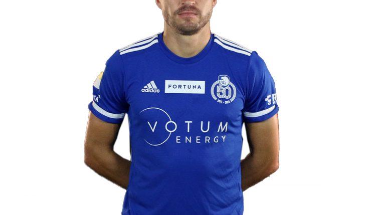 Koszulka MIEDŹ LEGNICA 2021/2022 – domowa koszulka meczowa
